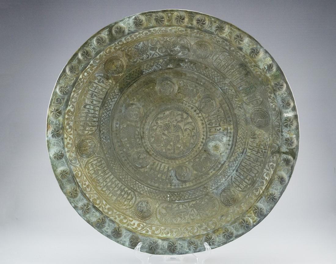 Fine Persian Brass Tray/Bowl