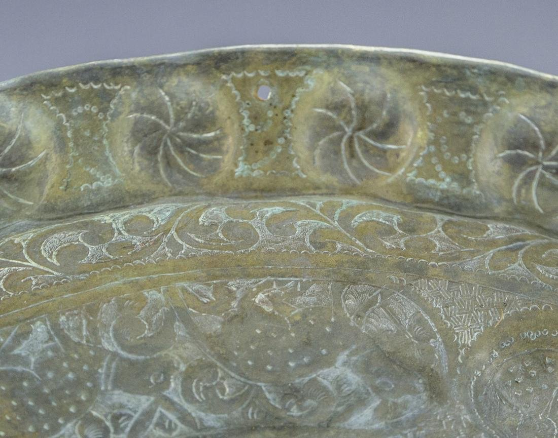 Fine Persian Brass Tray/Bowl - 3