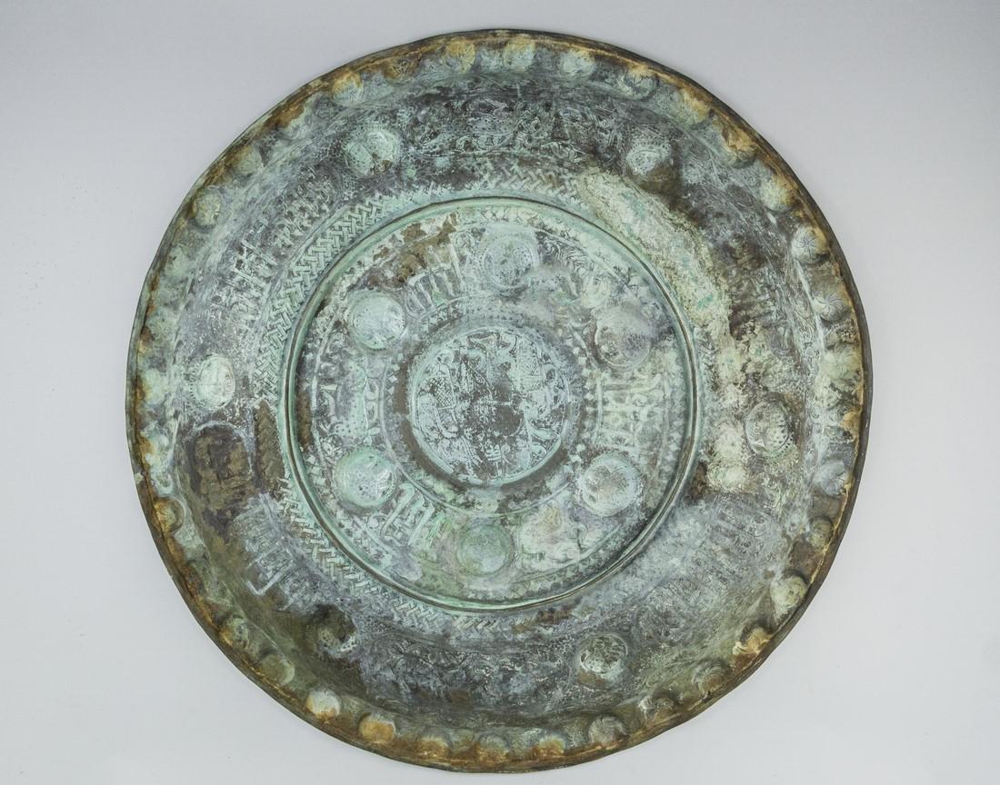 Fine Persian Brass Tray/Bowl - 4