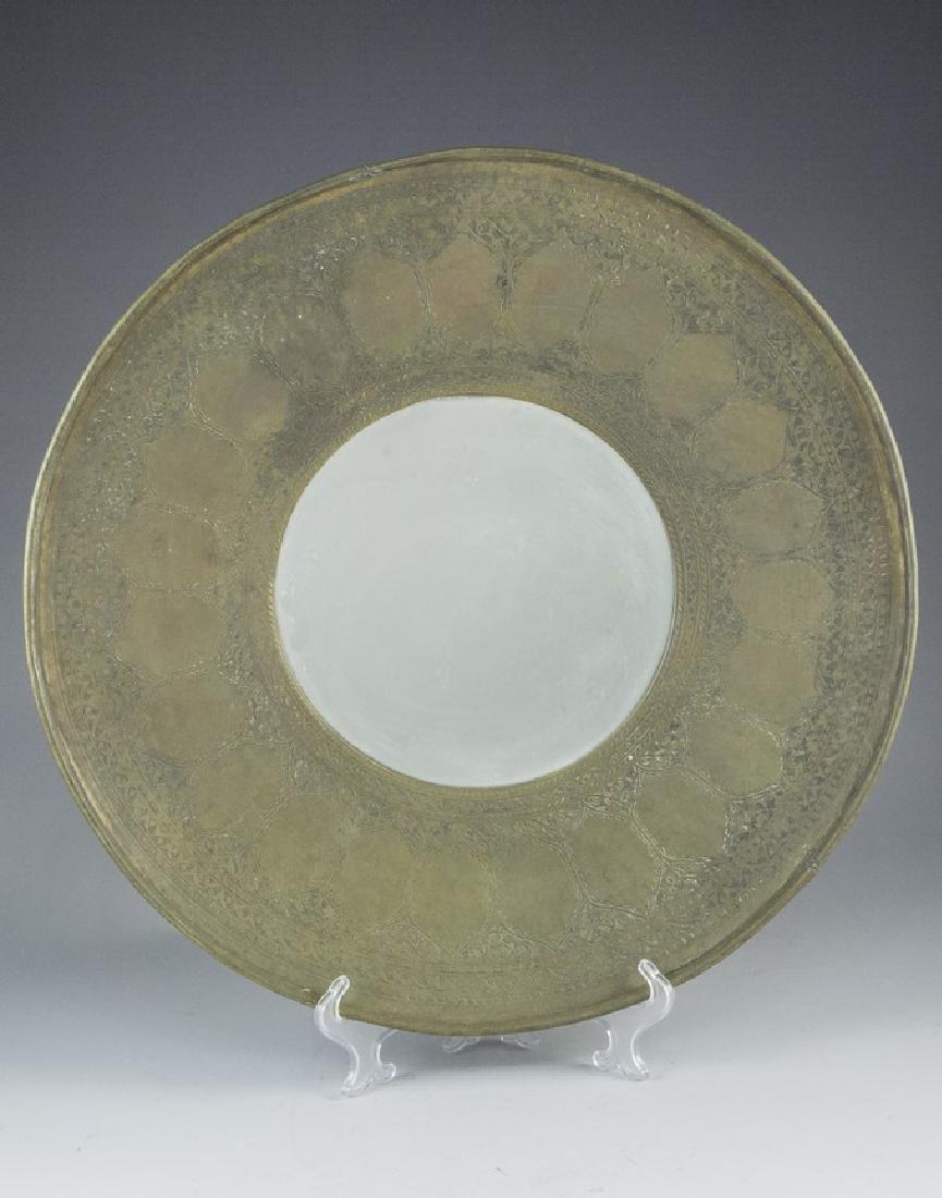 Persian Copper Tray/Mirror