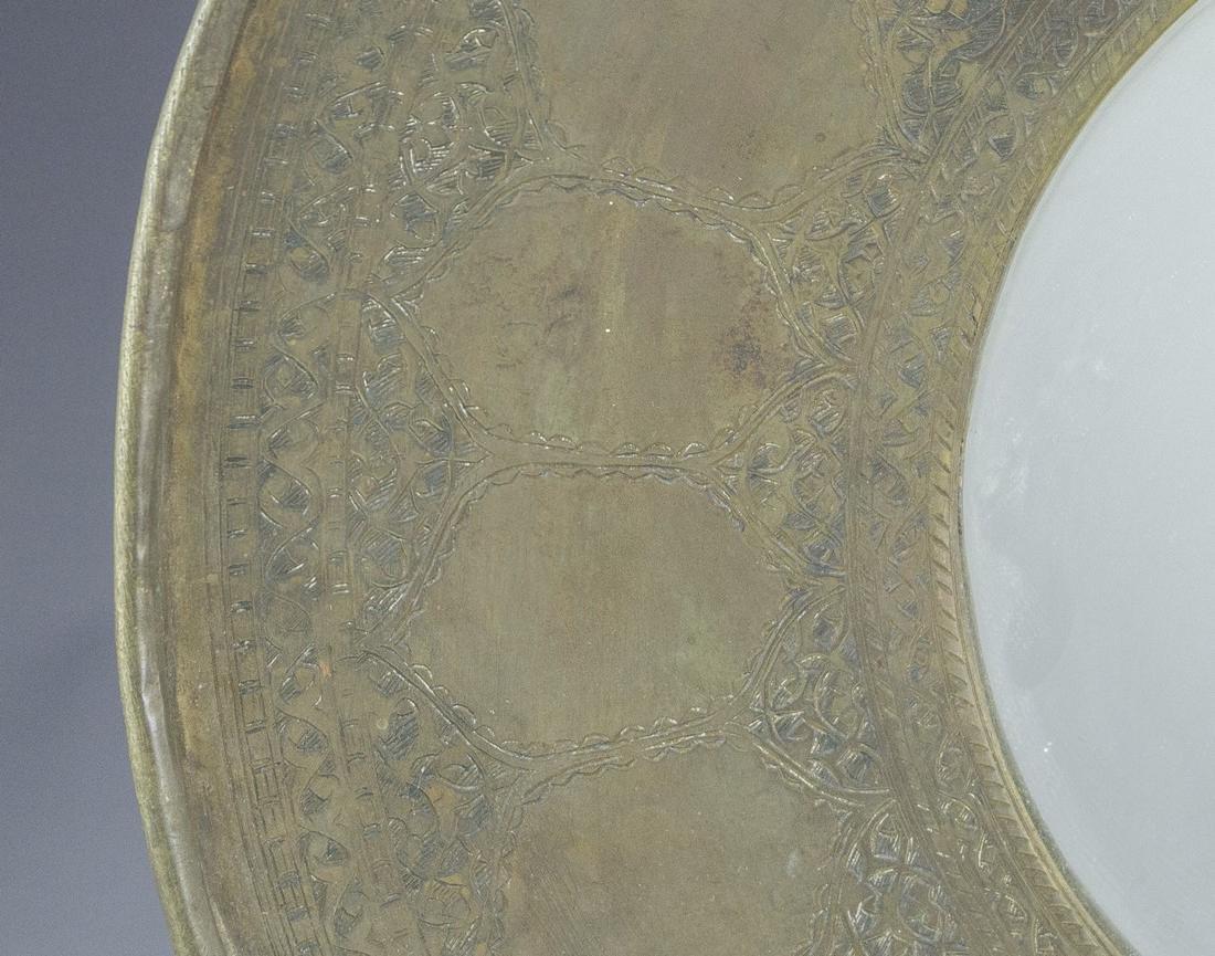 Persian Copper Tray/Mirror - 2
