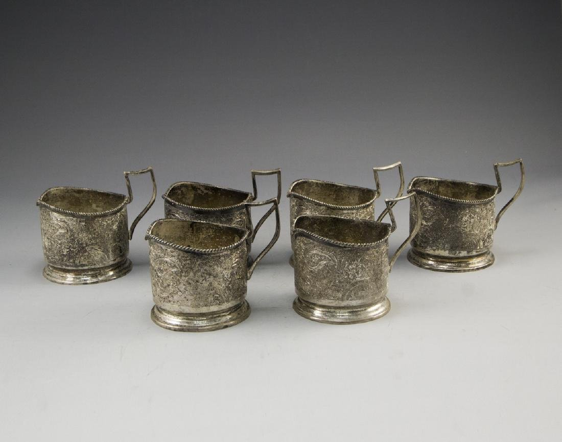 Set of Persian Silver Cup Holders