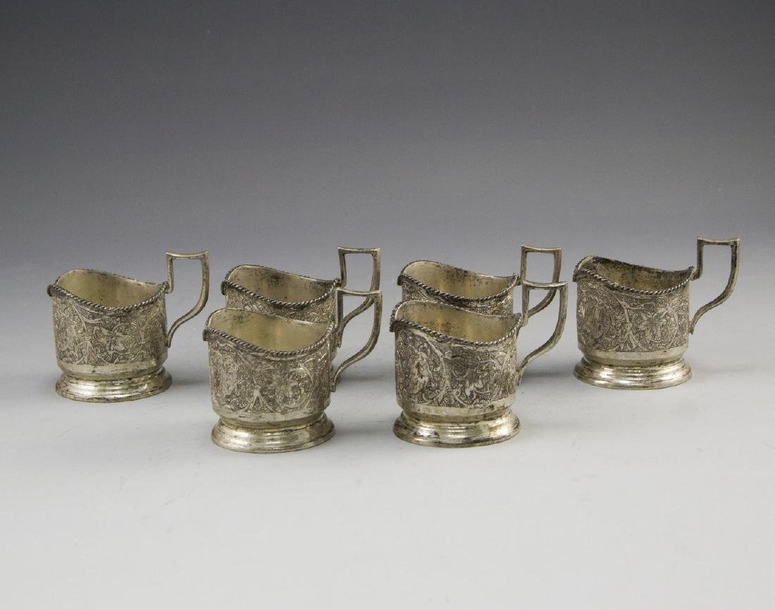Set of Persian Silver Cup Holders - 2