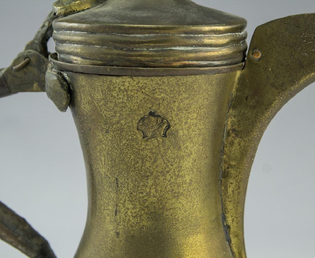 Islamic Brass Dallah - 3