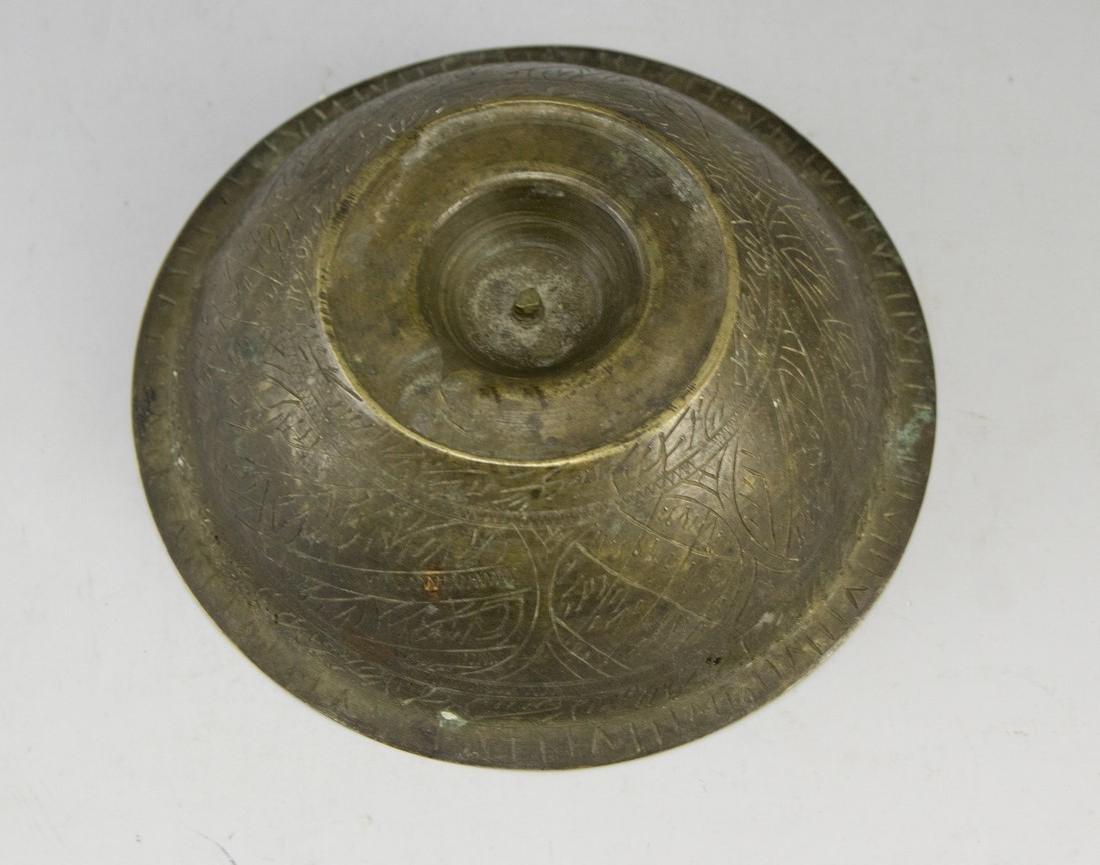 Islamic Brass Magic Bowl - 3