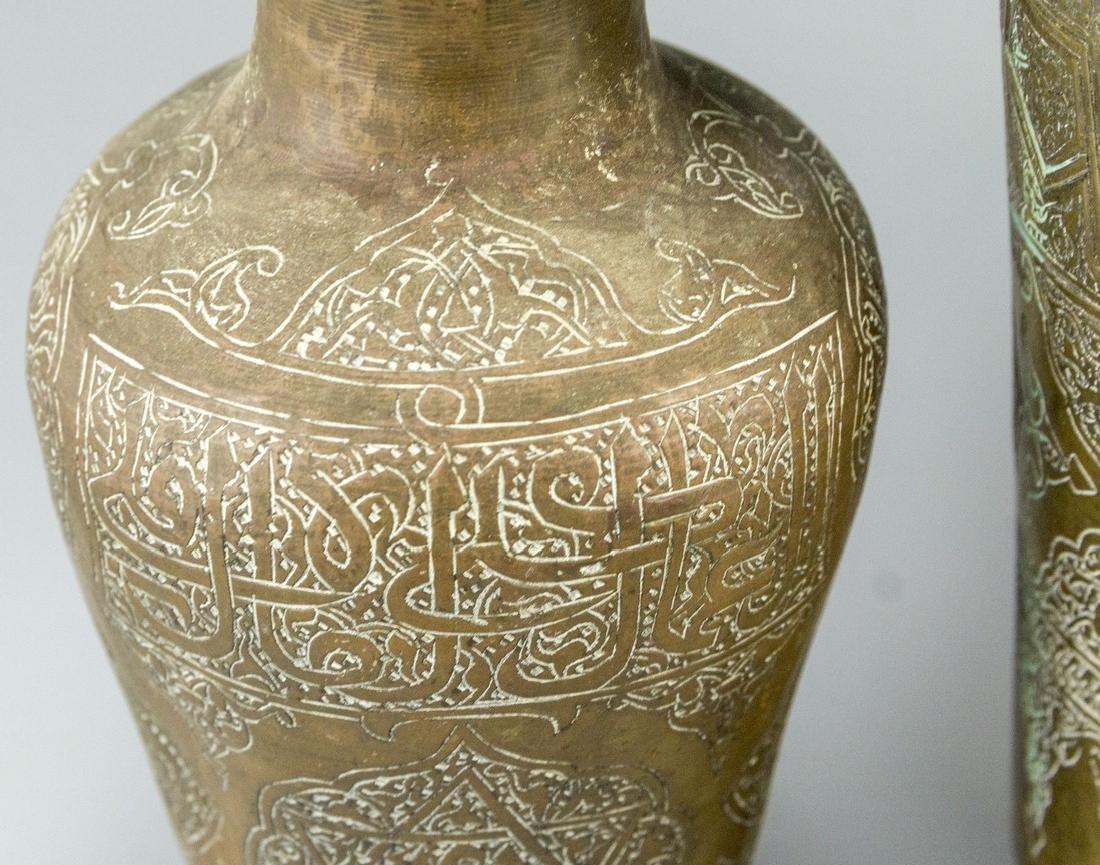 Lot of Islamic Items - 3