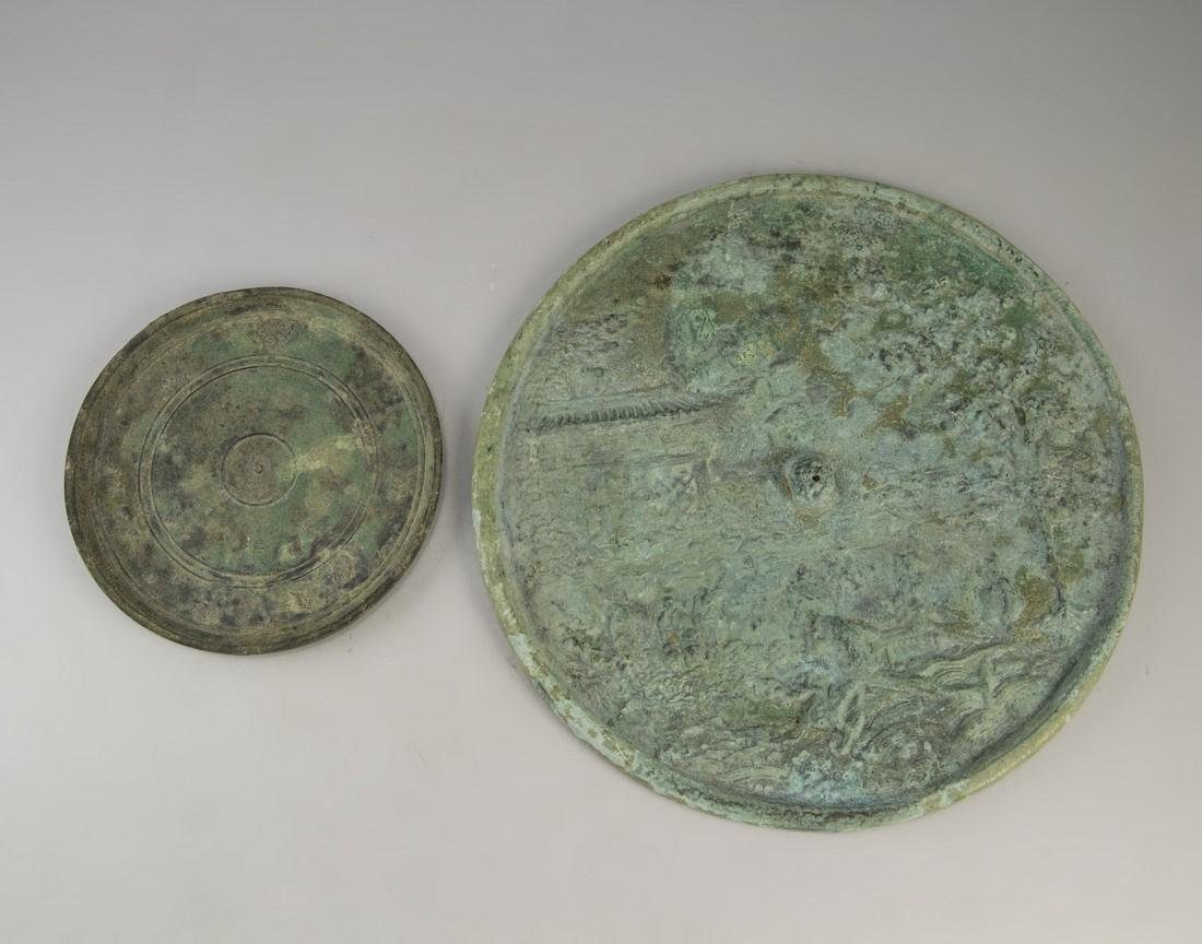 Lot of Chinese Mirrors