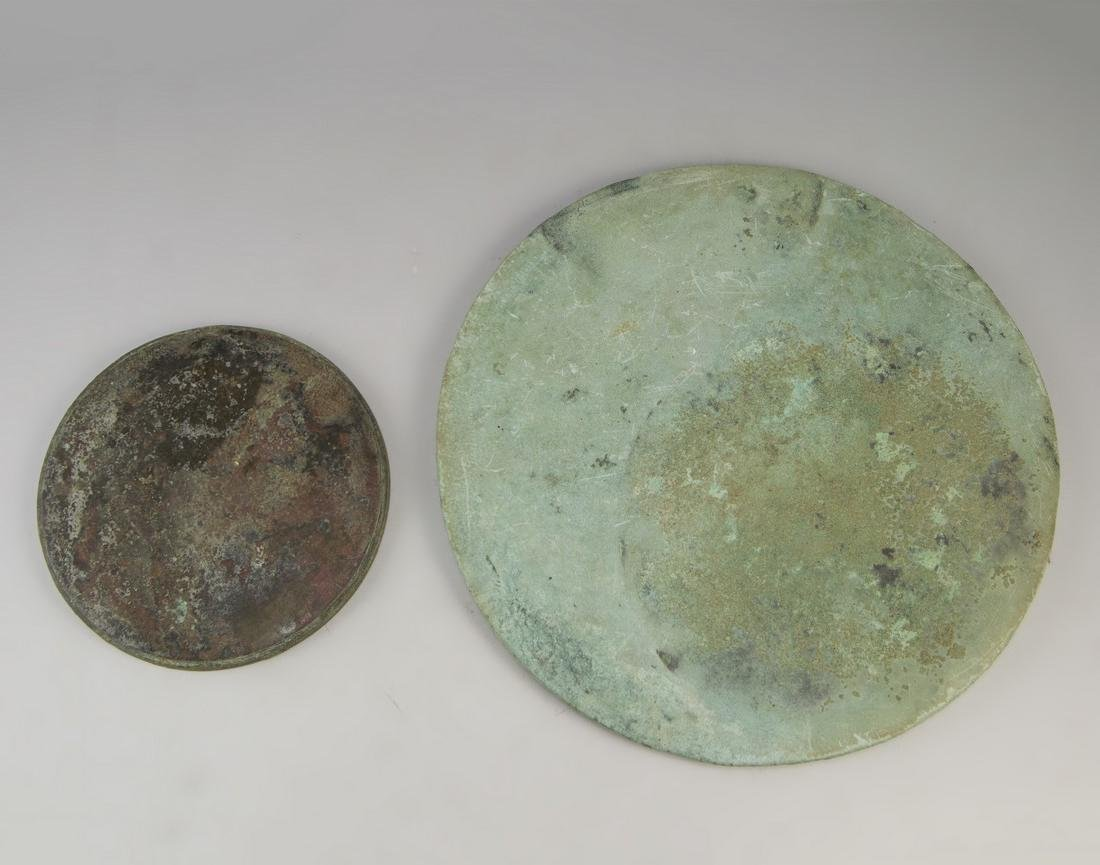 Lot of Chinese Mirrors - 2