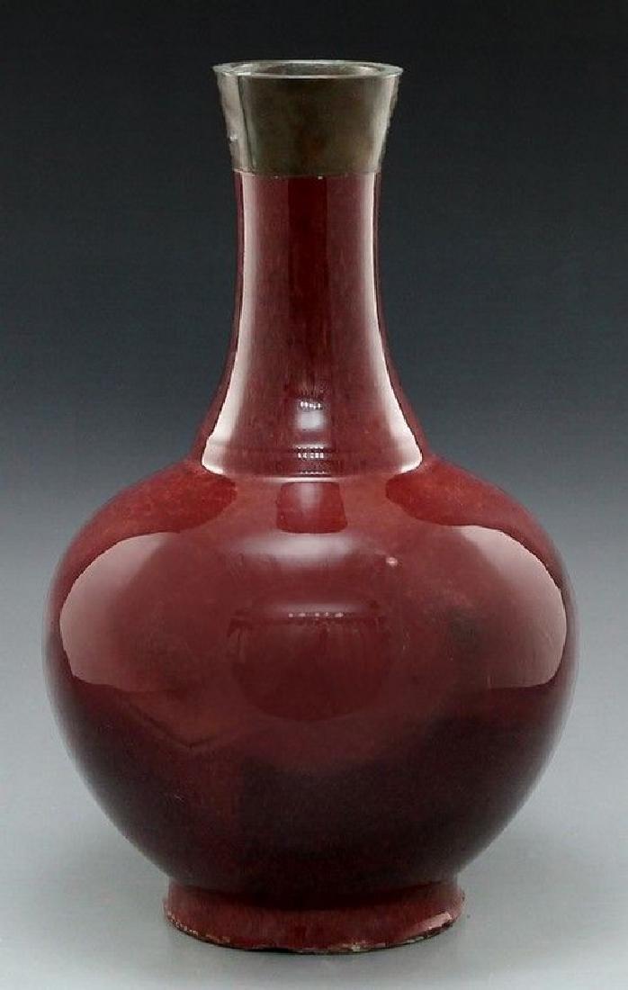 Chinese Sang de Boeuf Ceramic Vase