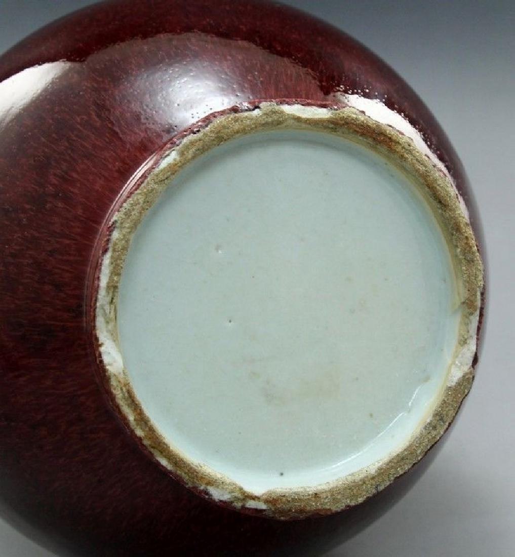Chinese Sang de Boeuf Ceramic Vase - 2