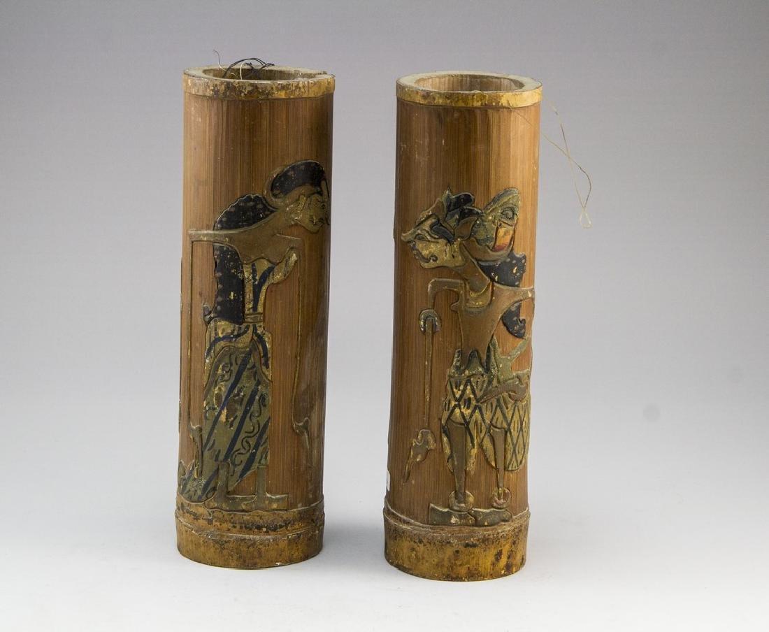 Pair of Indonesian Vases - 2