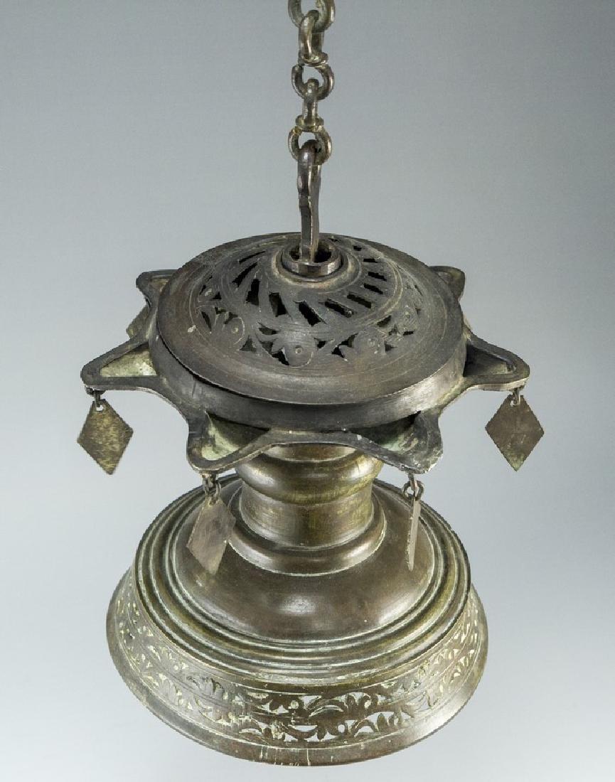 Indian Oil Lamp - 2