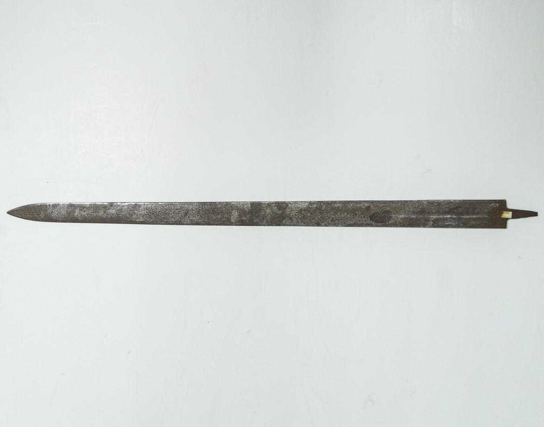 Qajar Sward Blade