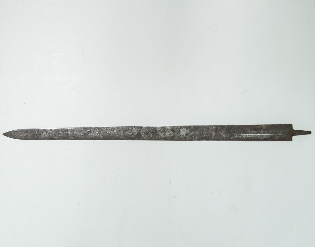 Qajar Sward Blade - 2