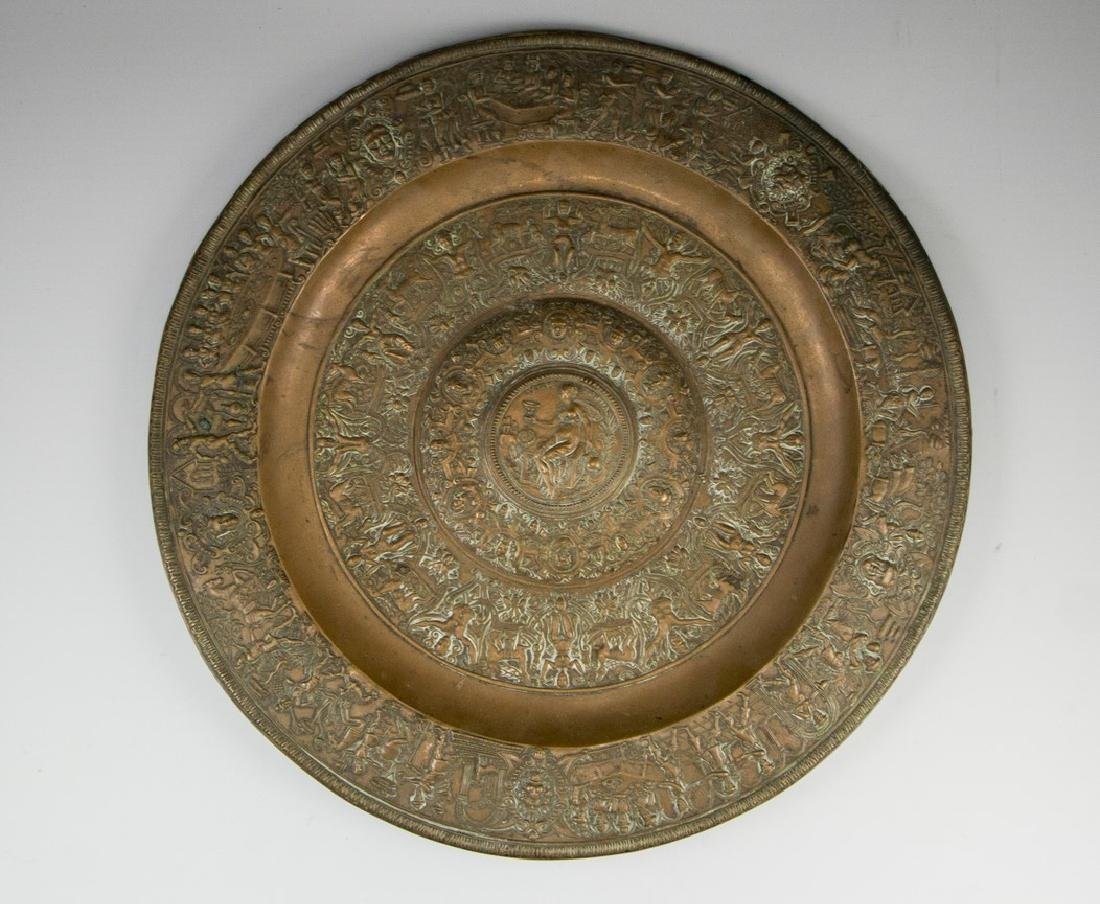 French Copper Tray