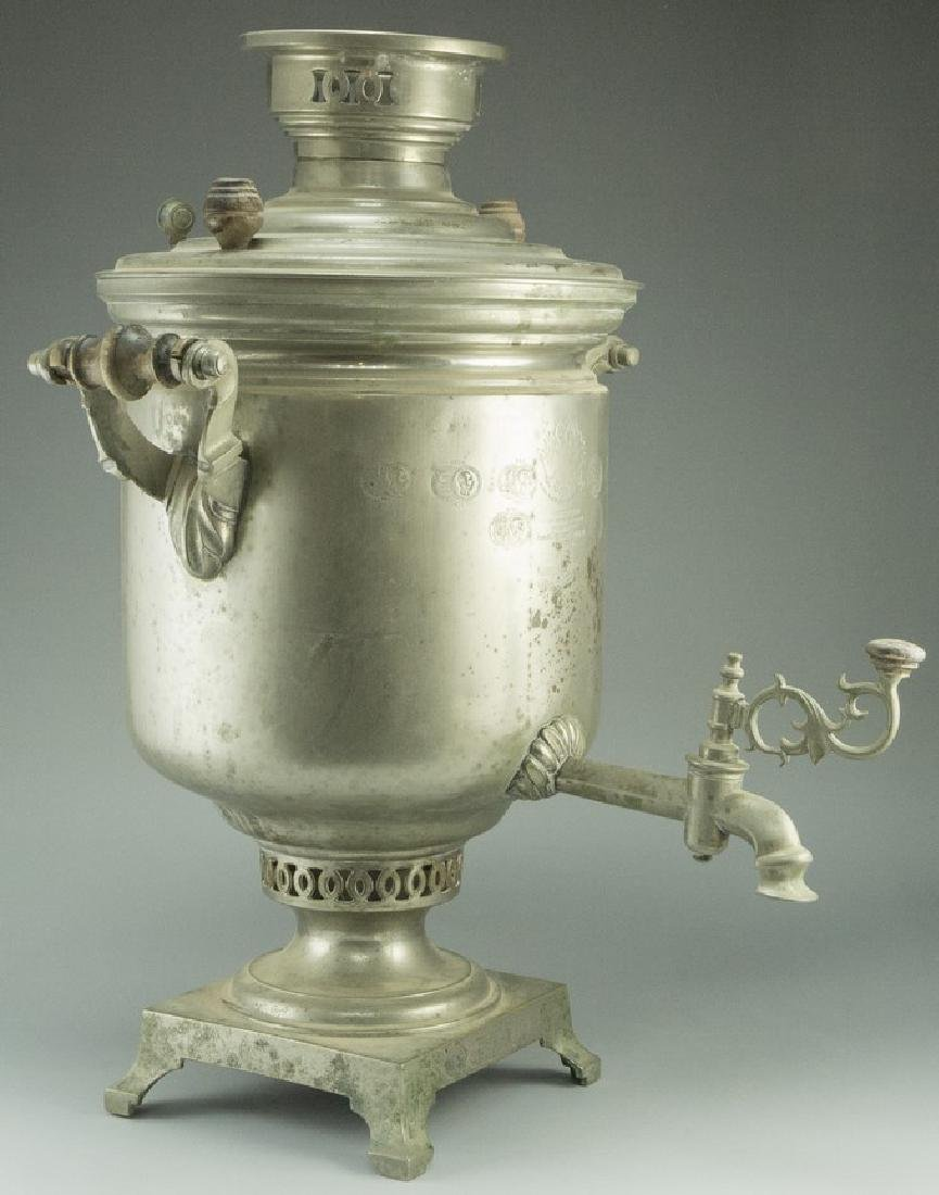 Russian Samovar - 2