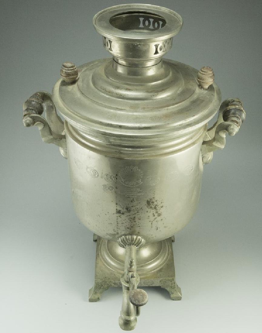 Russian Samovar - 3