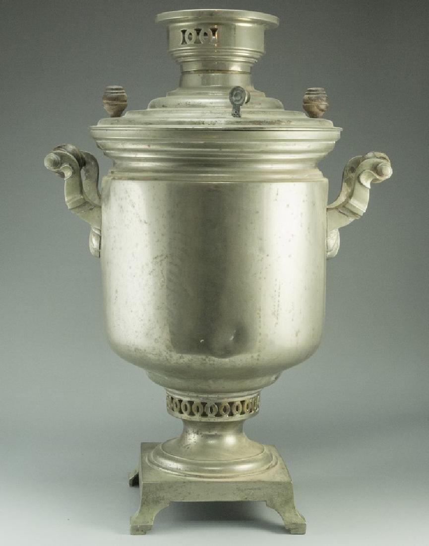 Russian Samovar - 6