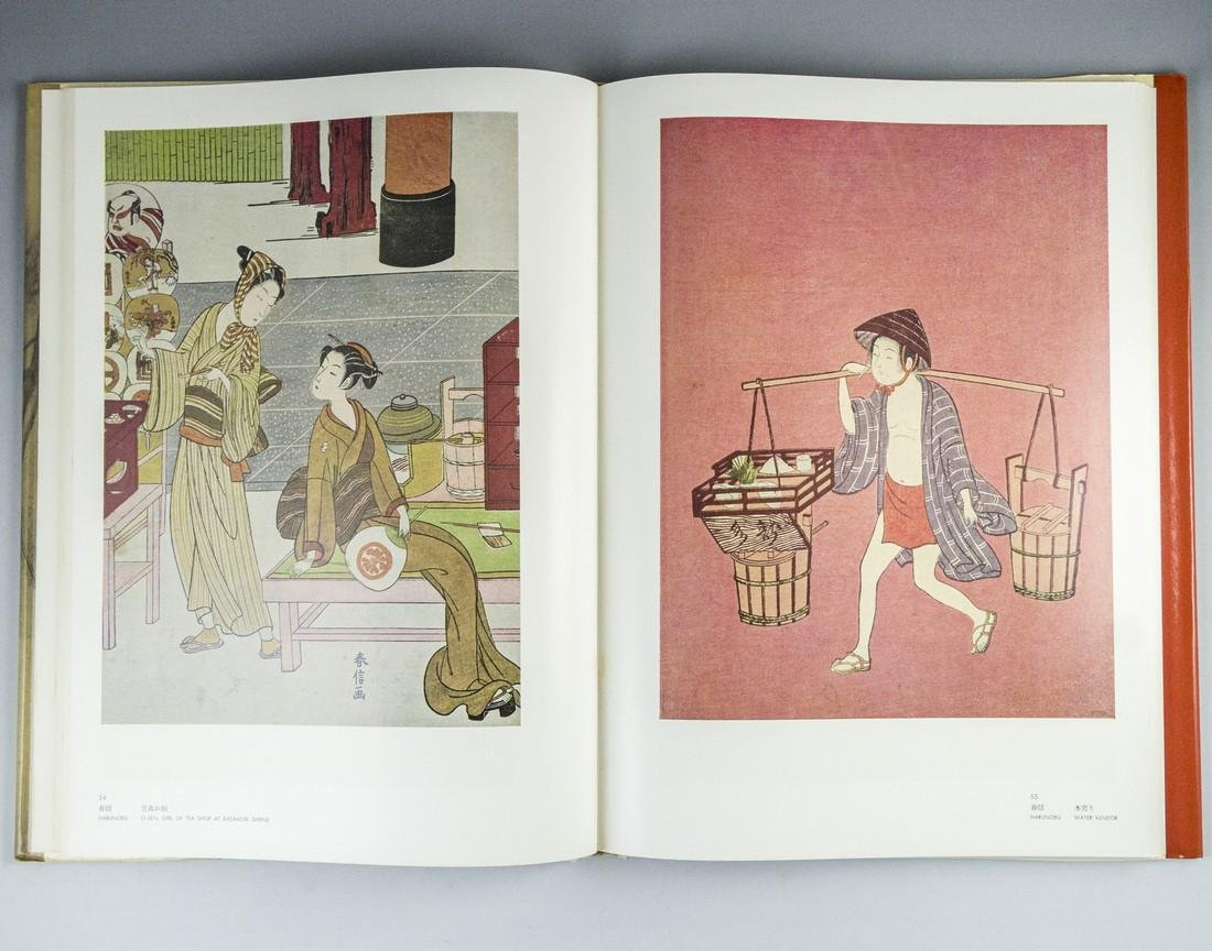 Museums of the World, Japanese Art - 2