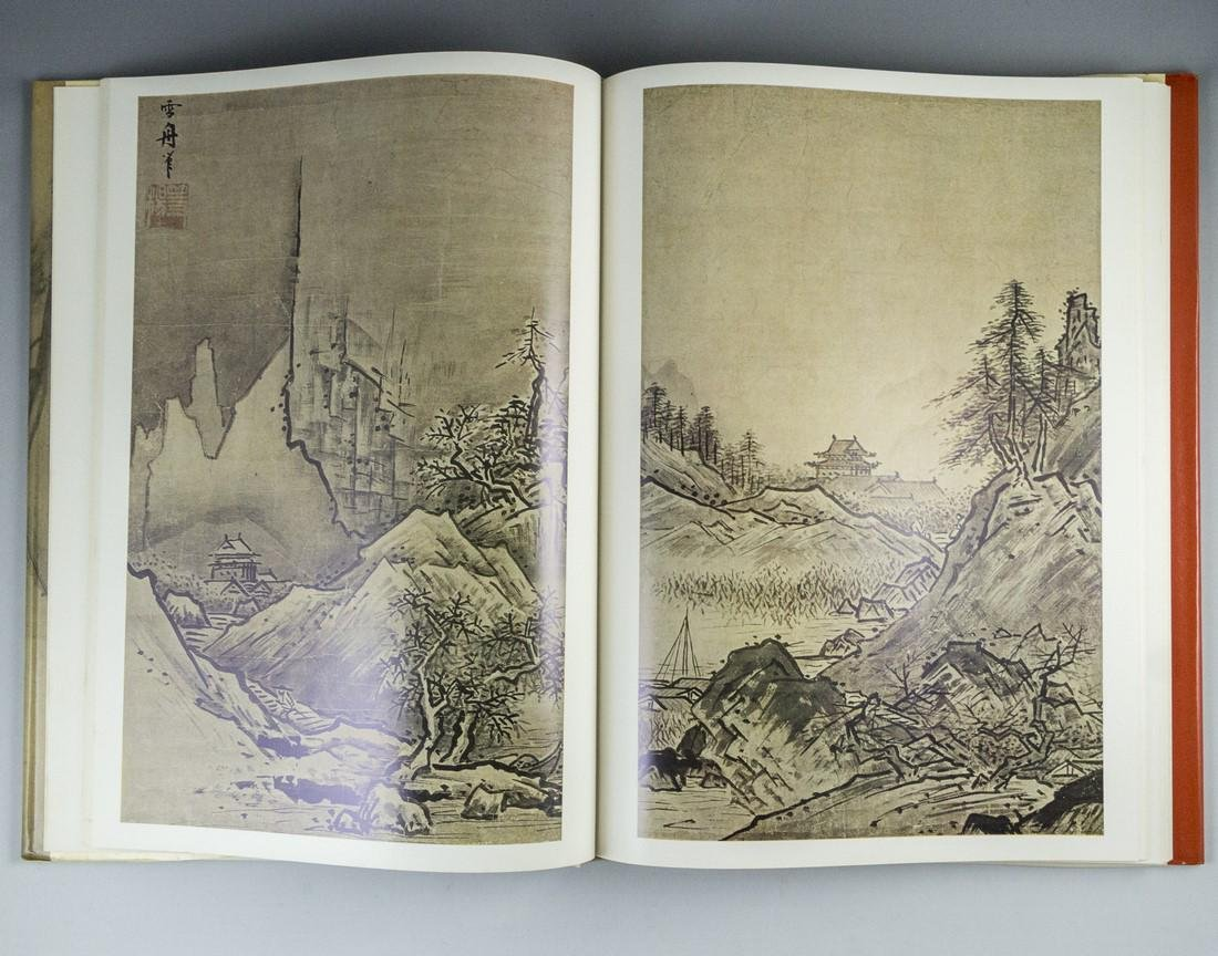 Museums of the World, Japanese Art - 3