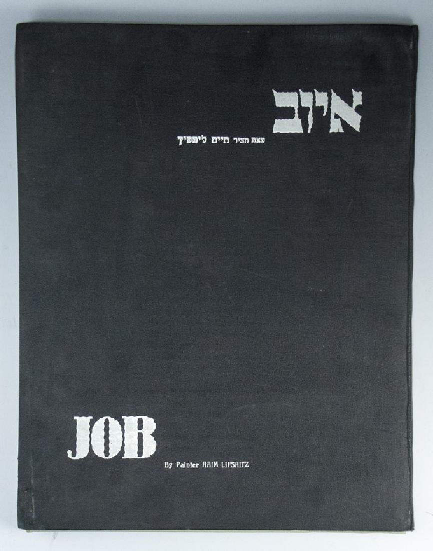Chaim Lipshitz (1935-2012), the Book of Job