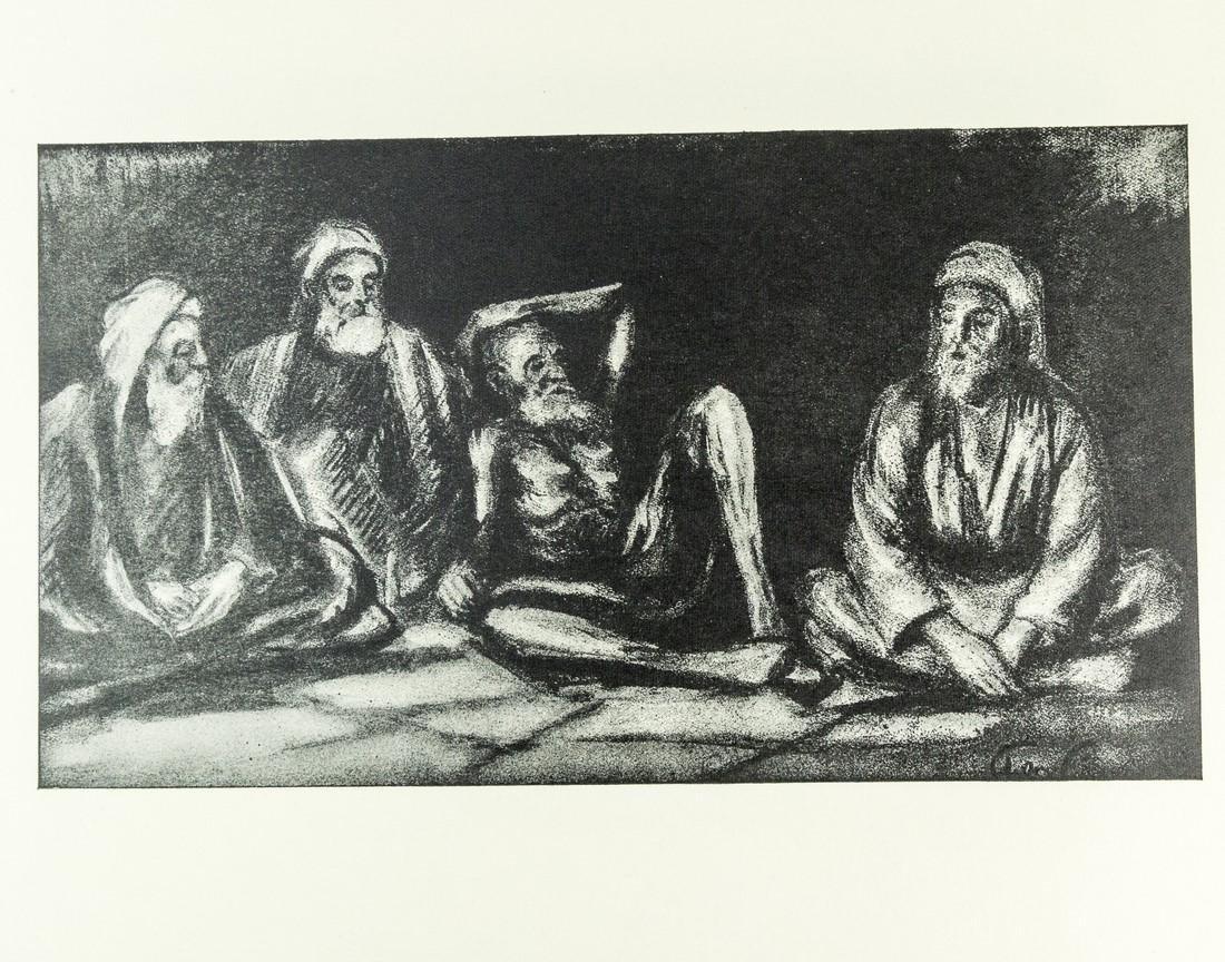 Chaim Lipshitz (1935-2012), the Book of Job - 3