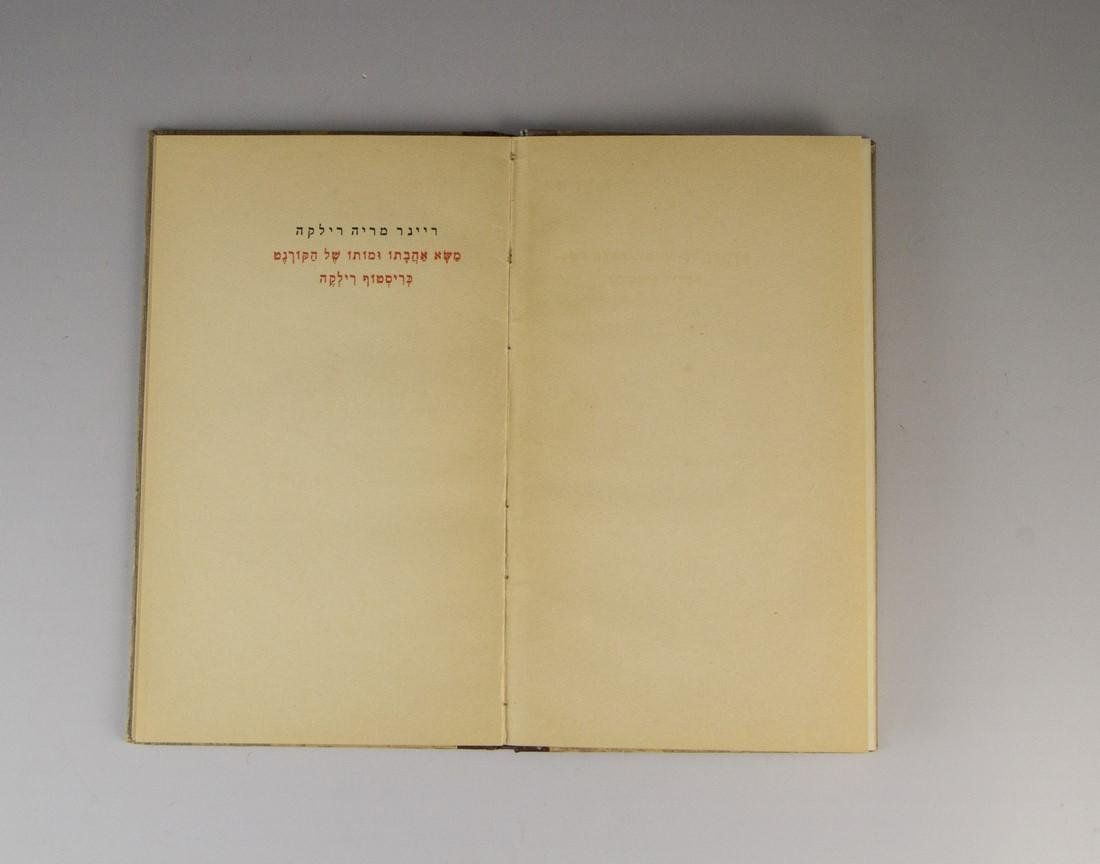 Rainer Maria Rilke, Selected Poems