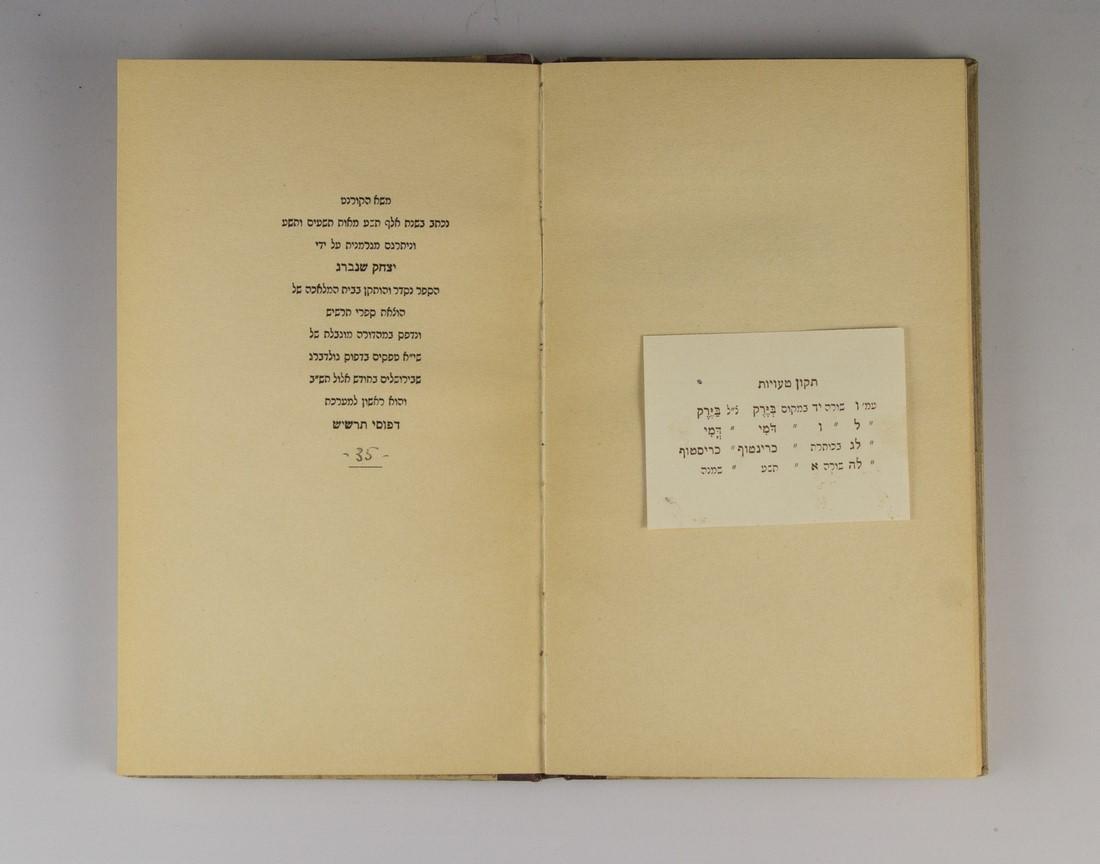Rainer Maria Rilke, Selected Poems - 2