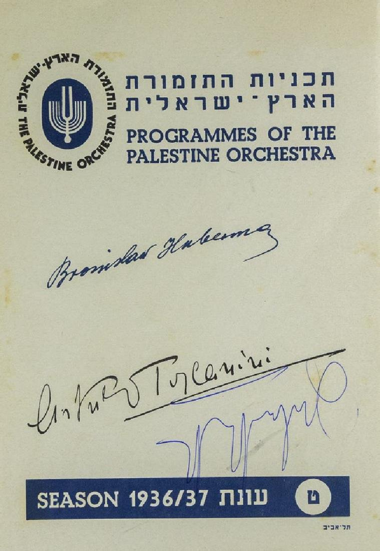 First Program, Palestine philharmonic orchestra