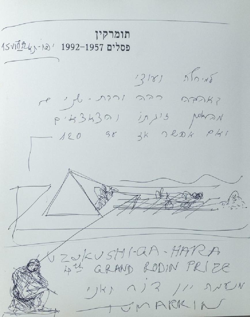 Lot of Four Israeli Art Books - 2