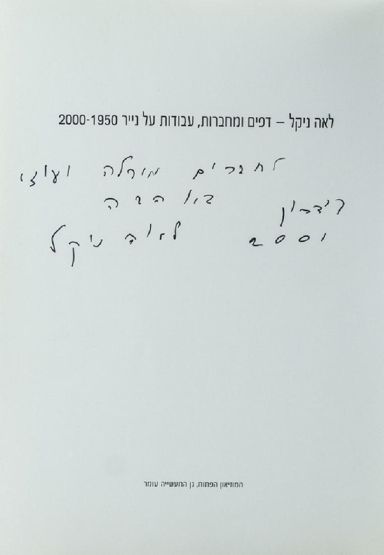 Lot of Four Israeli Art Books - 3