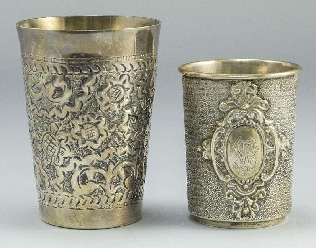 Lot of Two Silver Cups