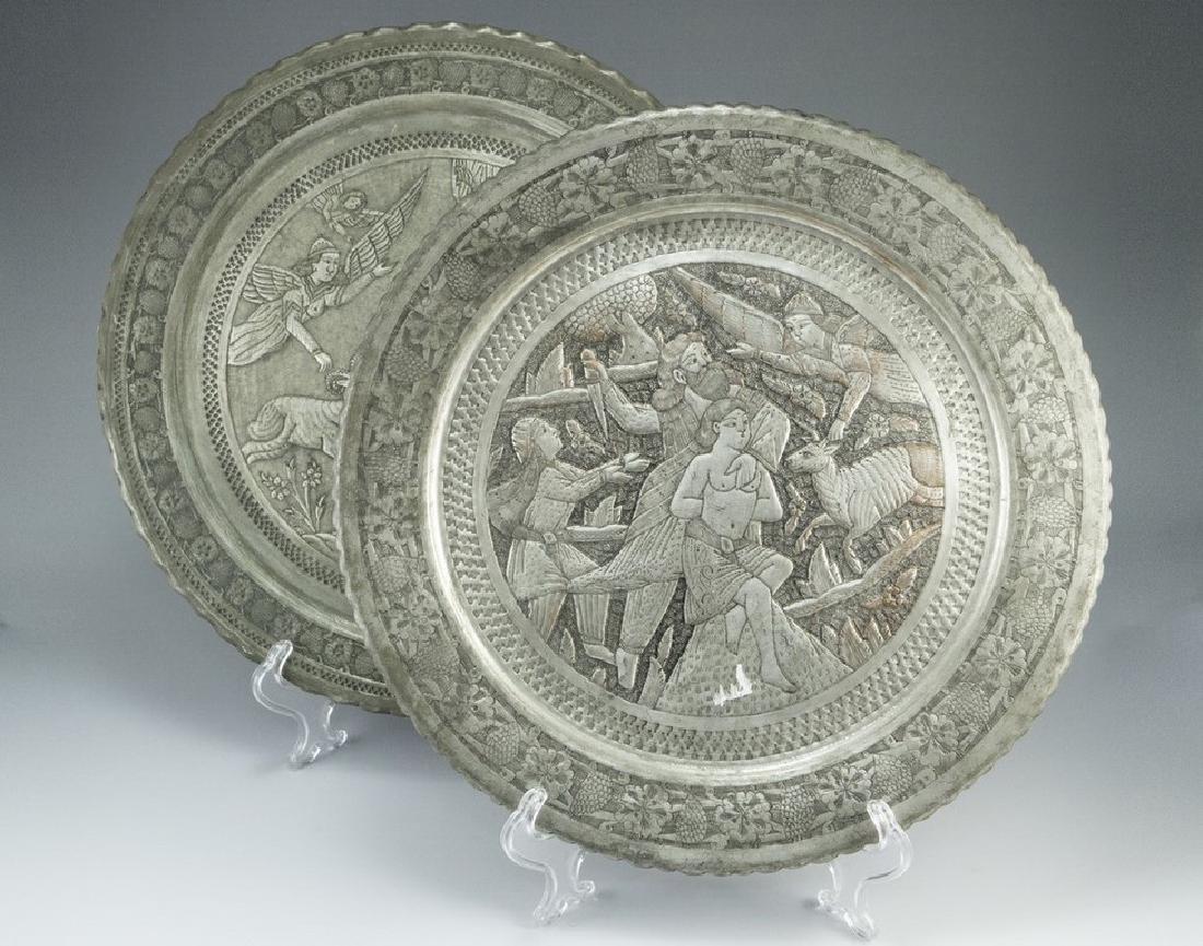 Judeo-Persian Plates, the Binding of Isaac