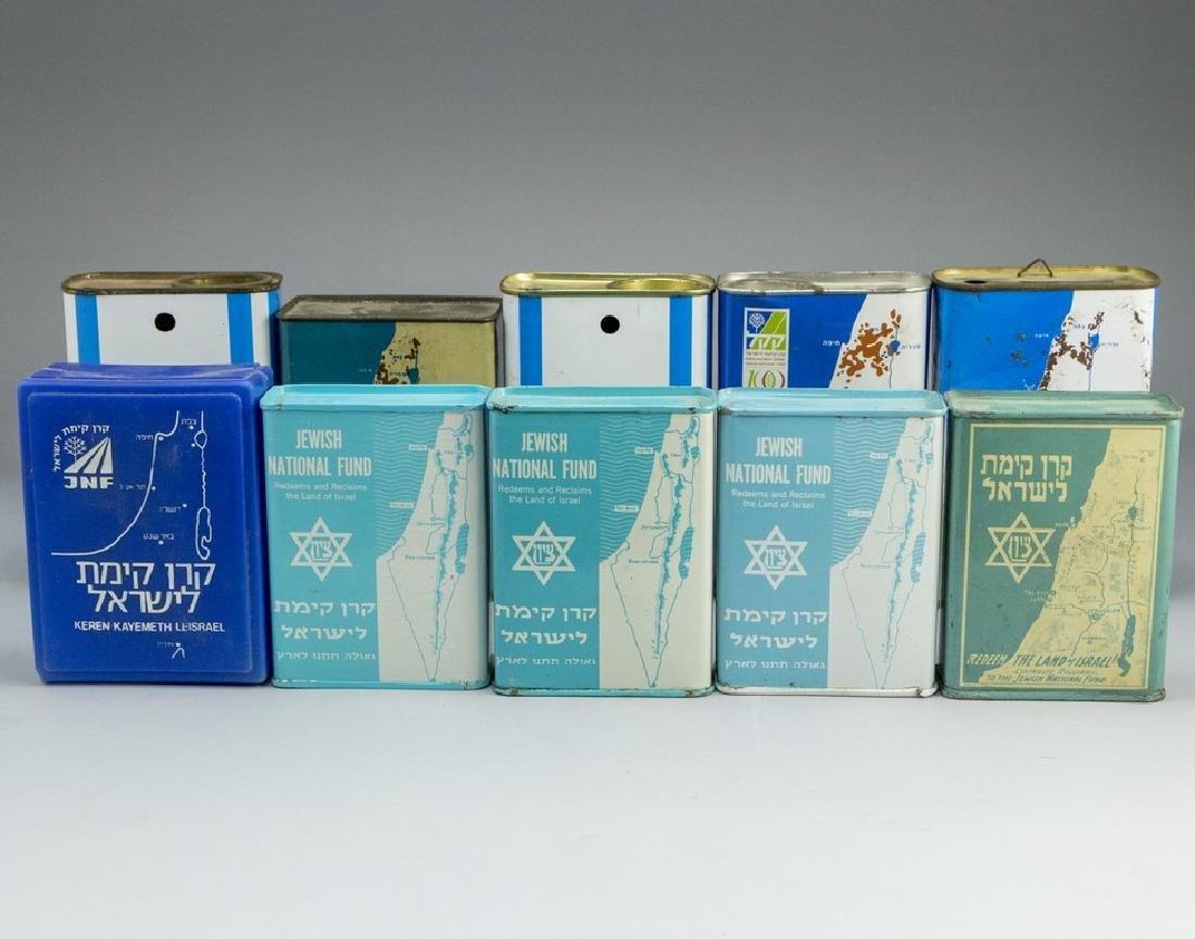 Lot of KKL Boxes