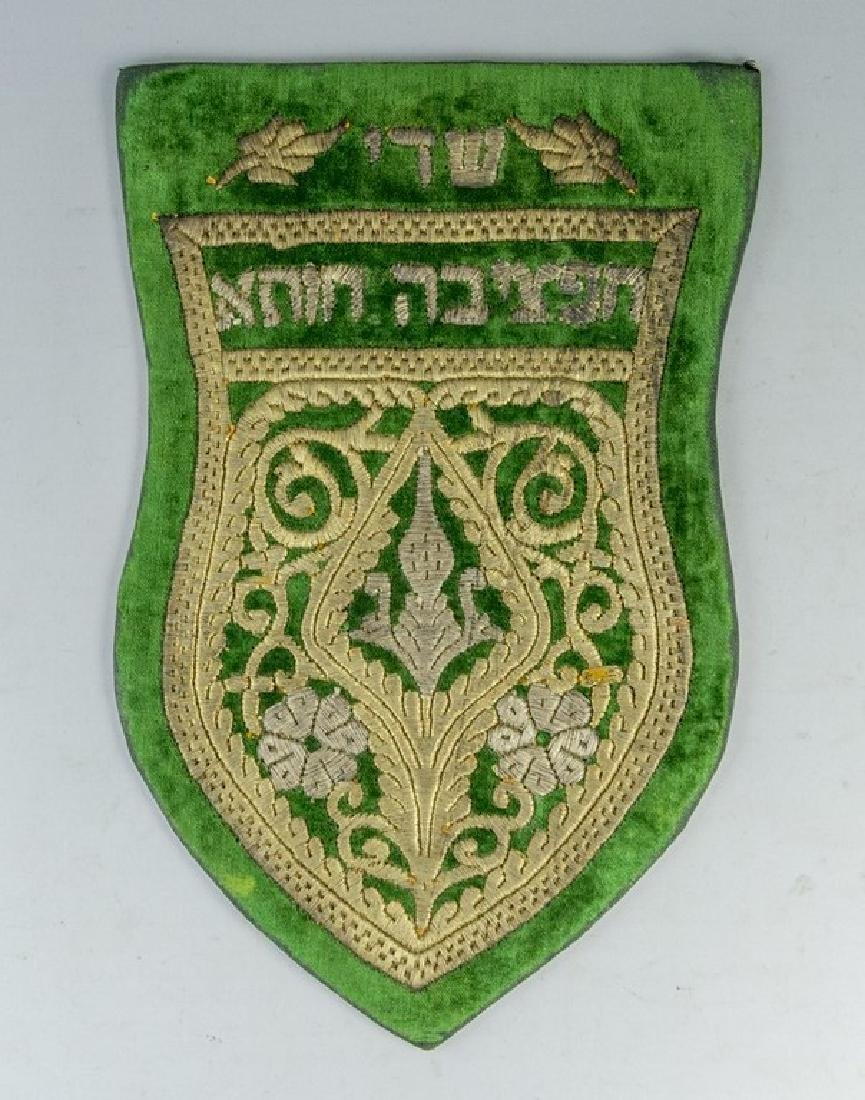Moroccan Amulet