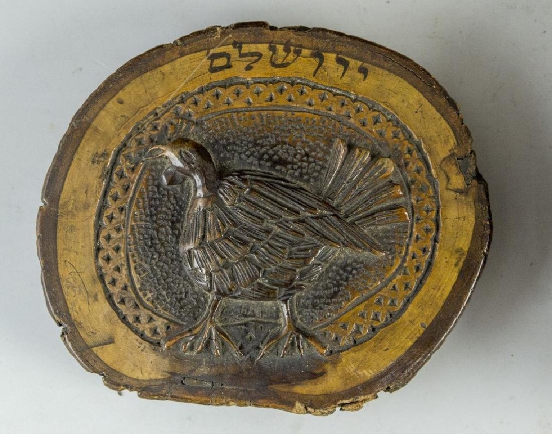 Lot of Jerusalem Olivewood Items - 4