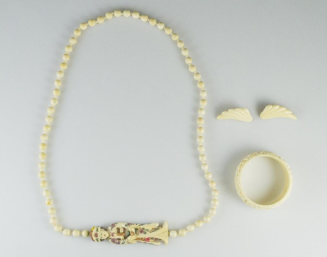 Lot of Chinese Jewelry