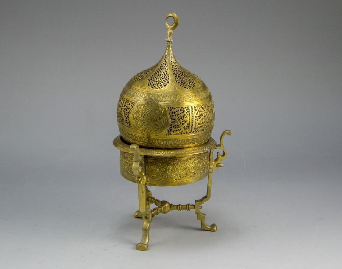 Islamic Brass Incense Burner