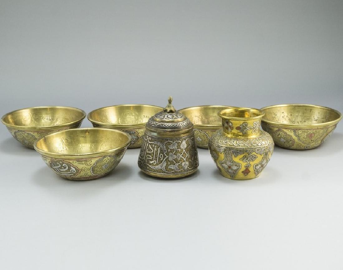 Lot of Islamic Brass Items