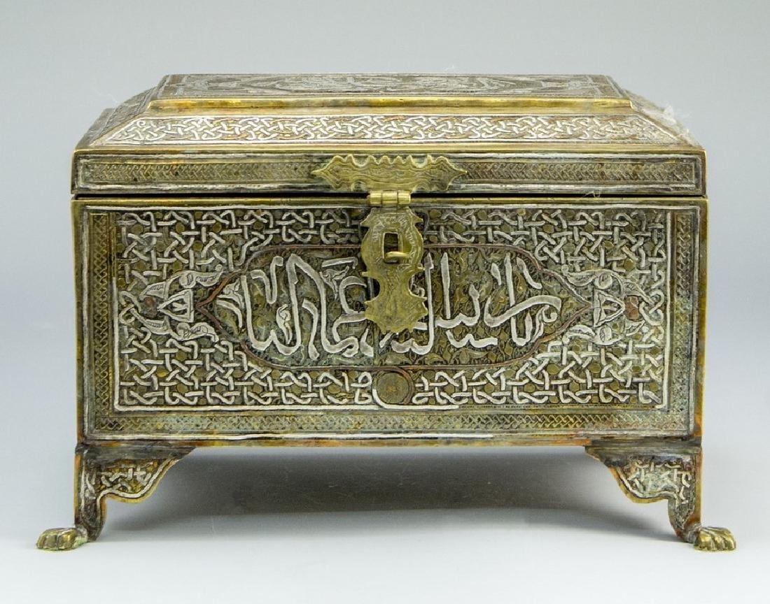 Damascene Brass Box