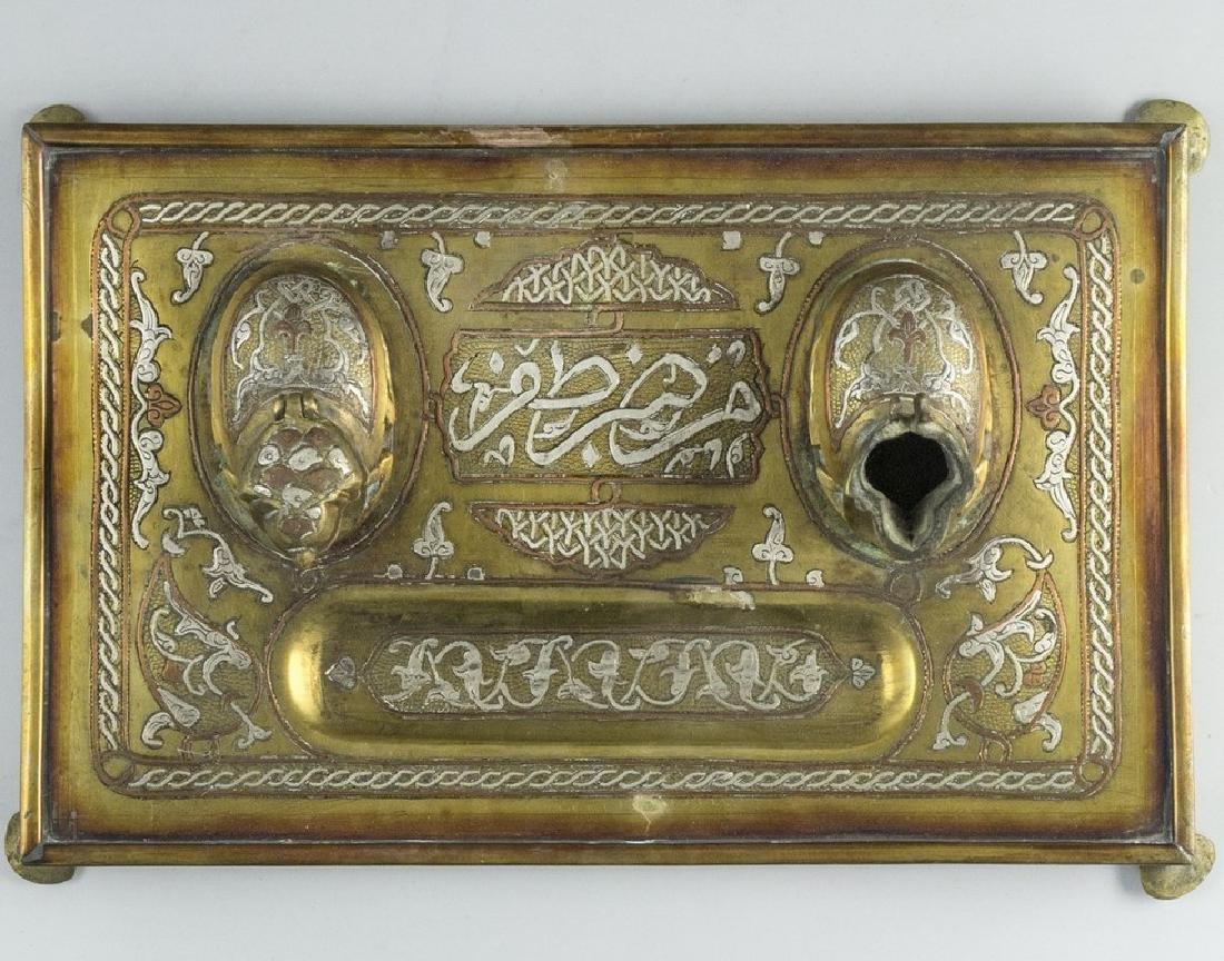 Damascene Brass Inkwell