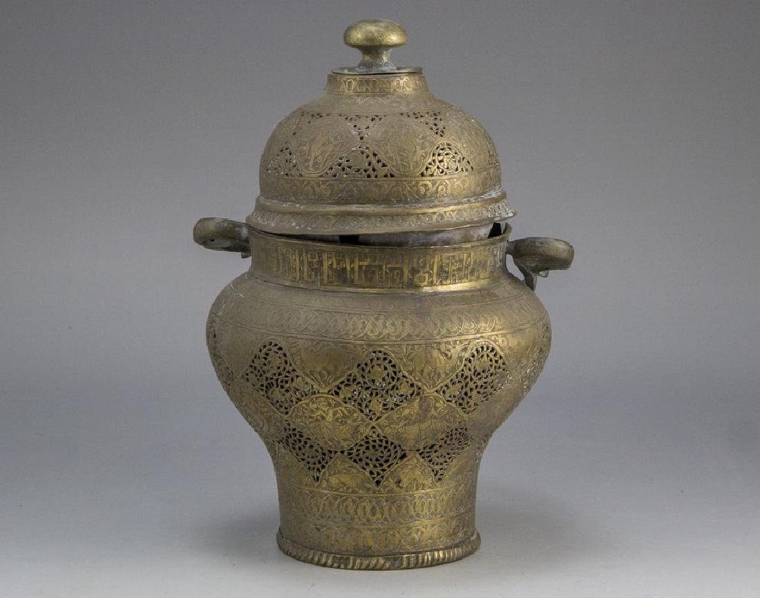 Qajar Brass Mosque Lamp