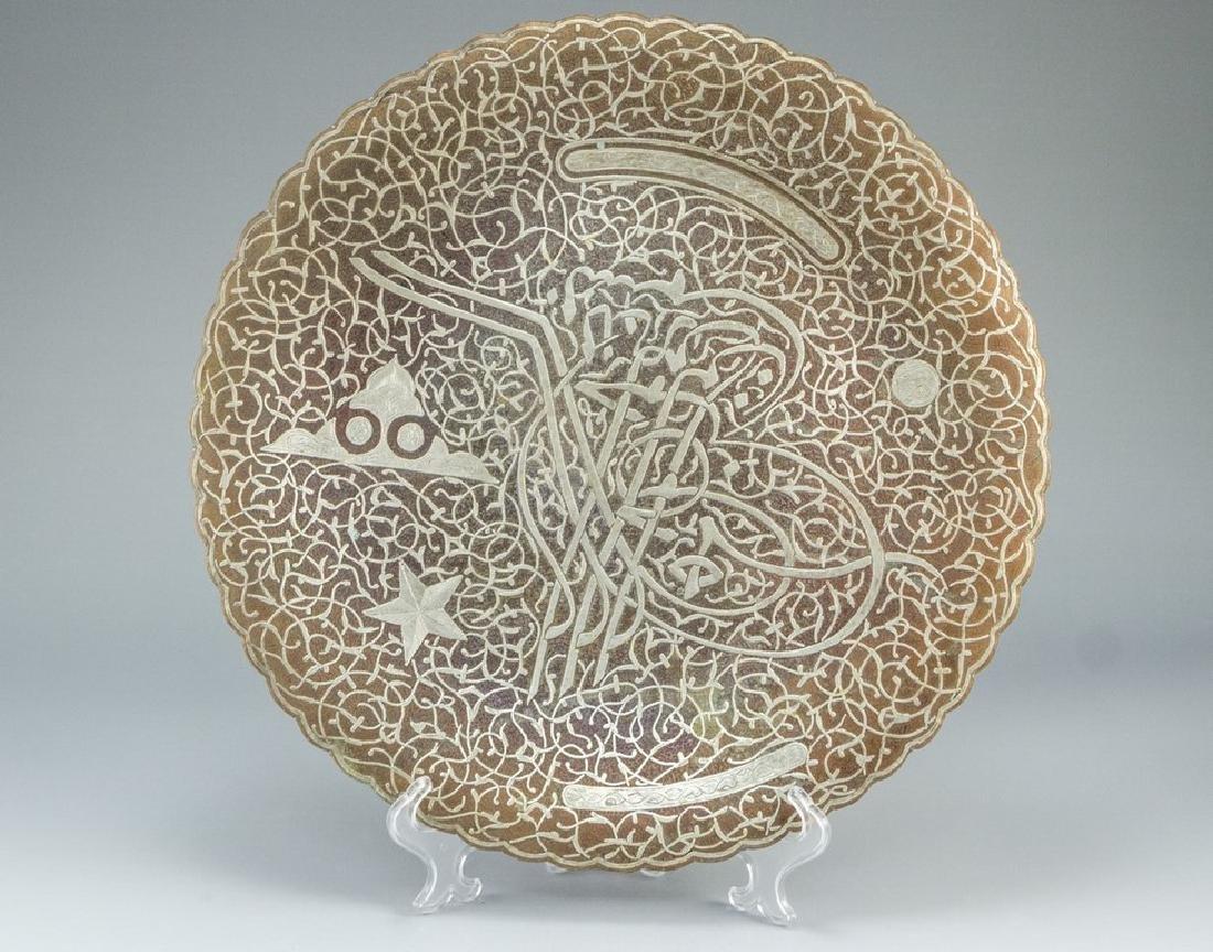 Ottoman Copper Plate