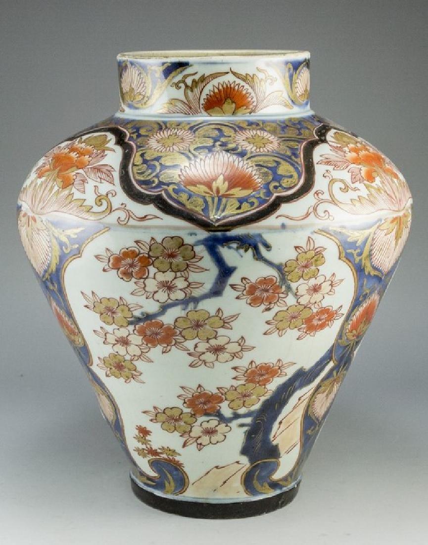 Japanese Imari Porcelain Vase