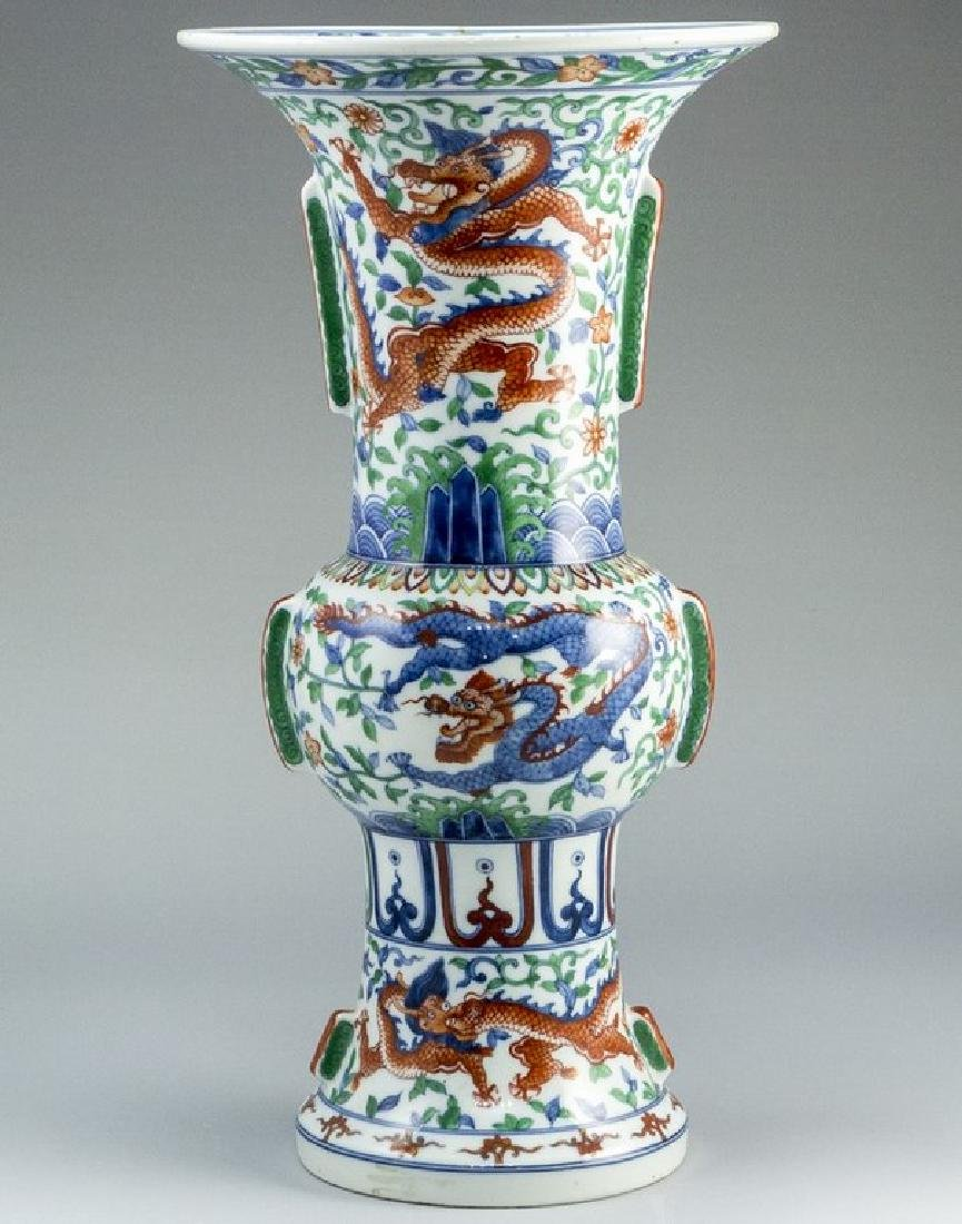 Chinese Republic Porcelain Vase
