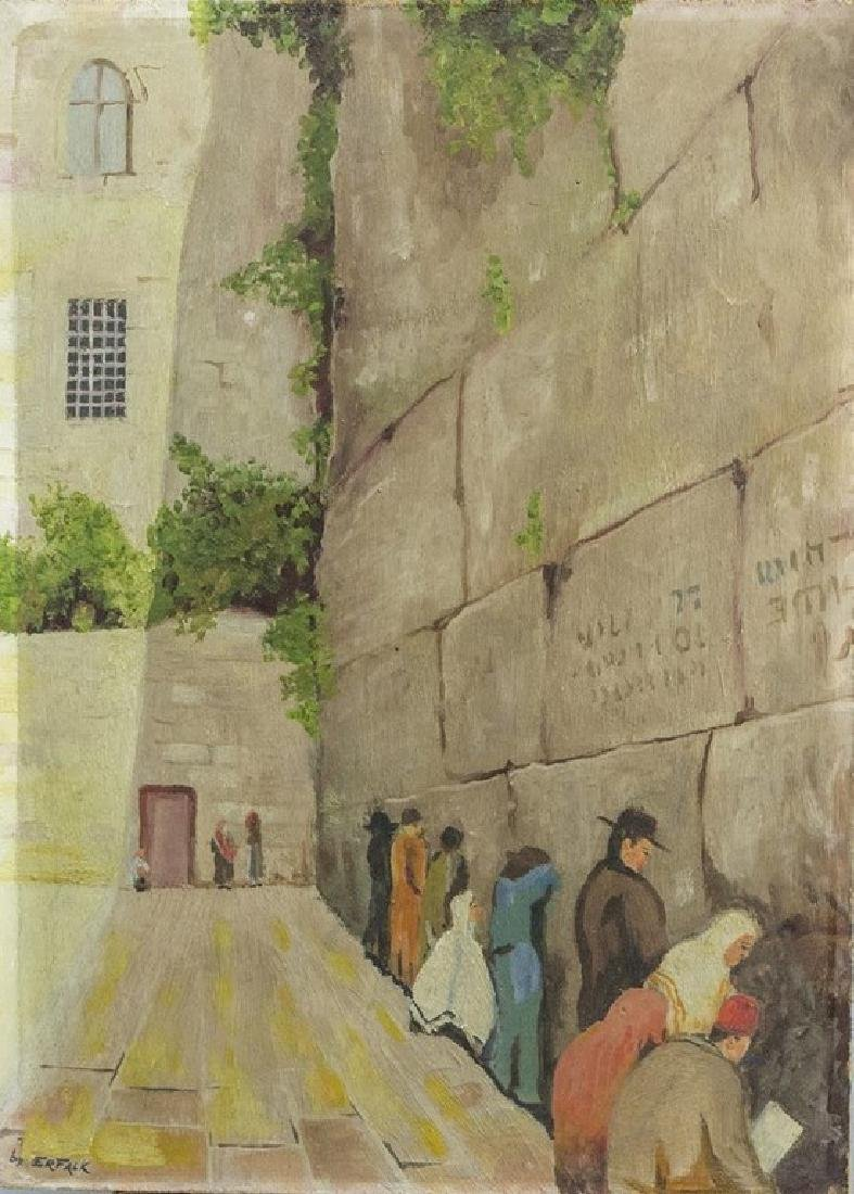 Unidentified Artists, Jewish prayers
