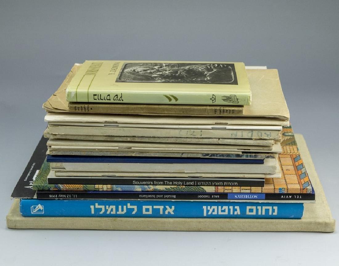 Israeli Art Catalogs