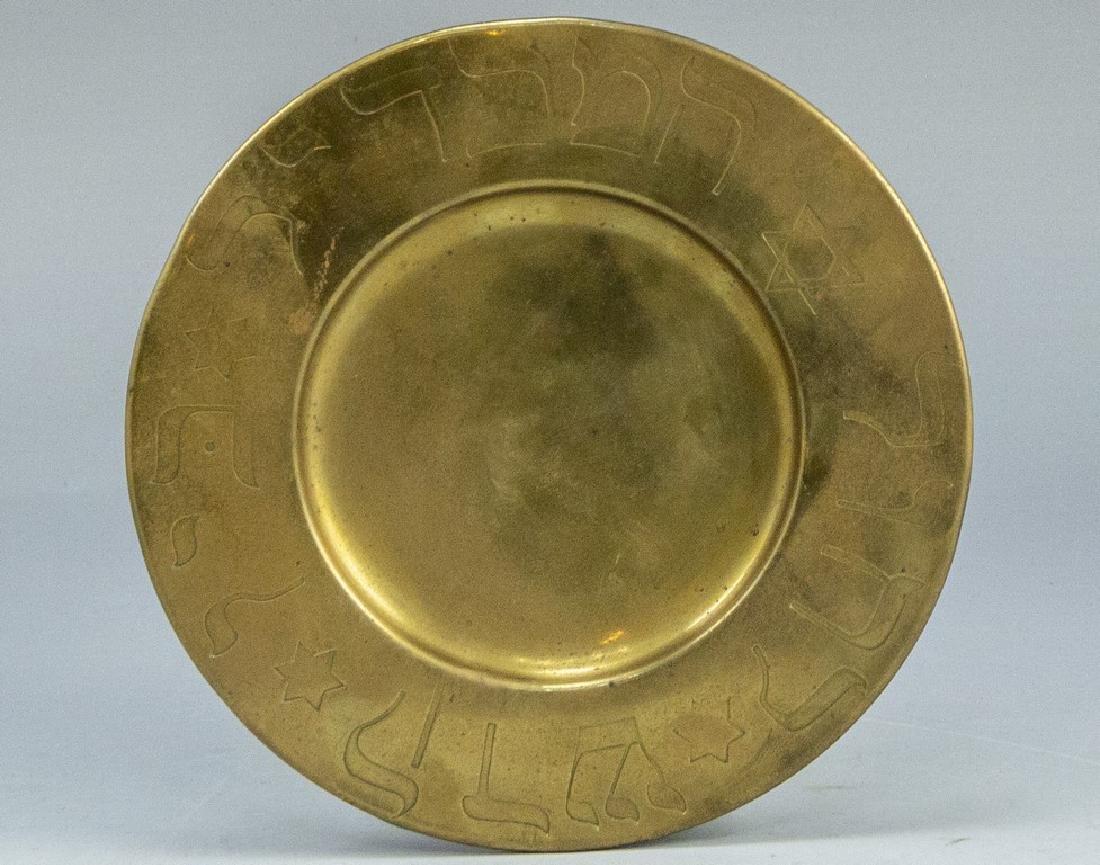 Havdalah Plate