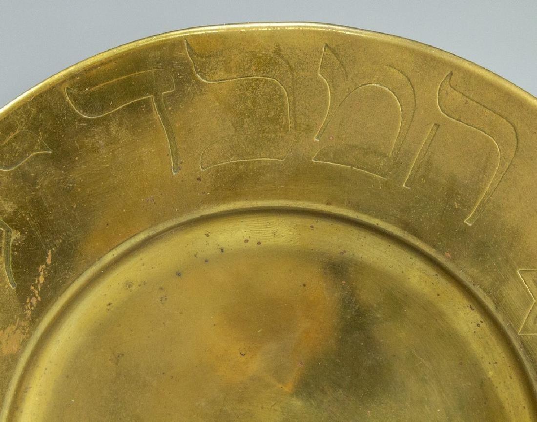 Havdalah Plate - 2