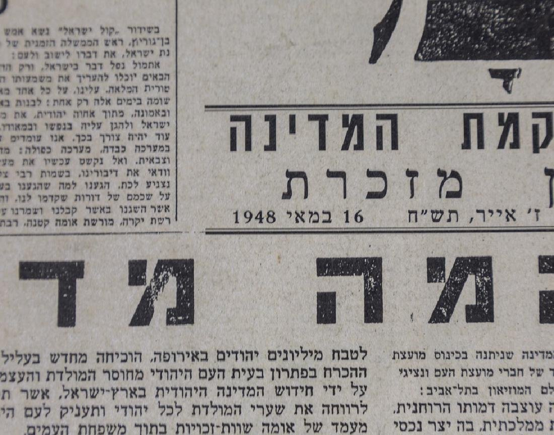 Issue of Davar, the Establishment of the State of - 2